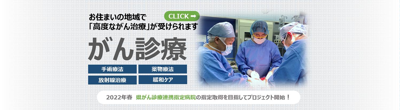 """2ch 武蔵野中央病院 """"ブラック病院""""ランキング 都内40病院の6割が過労死基準超えの残業協定"""